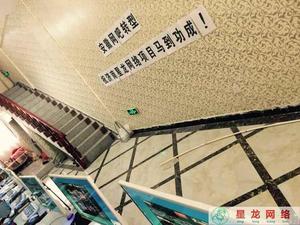 安徽网吧转型MG国际注册