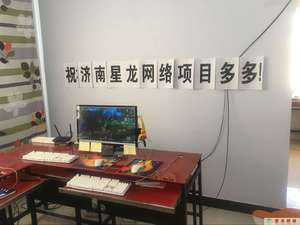 内蒙古大学生创业MG国际注册